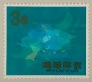 """Yoshiko Shimano, RYUKYUS, Woodcut and silkscreen, 17.5""""x 20"""" http://art.unm.edu/yoshiko-shimano/"""